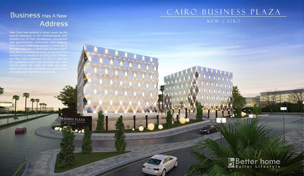 كايرو-بزنس-بلازا-Cairo-Business-Plaza