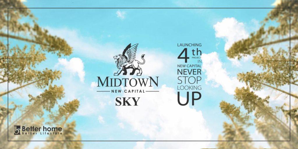 midtown sky heights new Capital ميد-تاون-العاصمة-اسكاي-هايتس